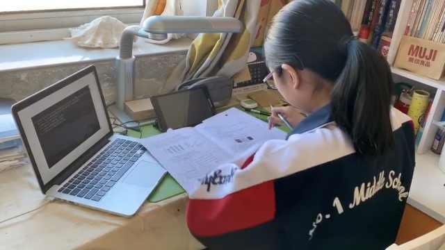 高三生上网课要穿校服:提高专注度