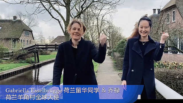 欧洲各国友人为中国抗击疫情加油