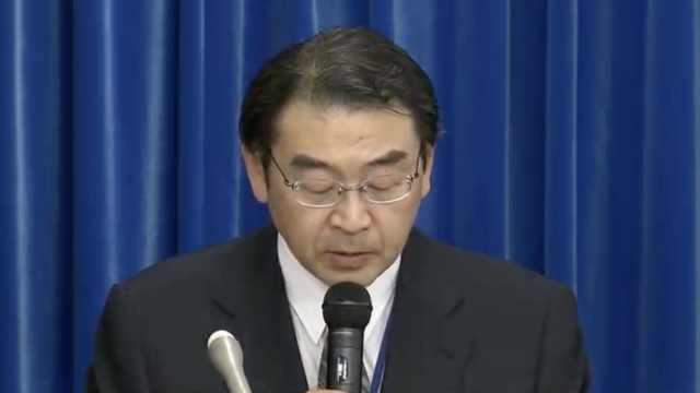 钻石公主号2名日本政府职员确诊
