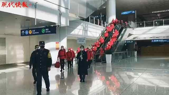 江苏第八批178名医疗队员抵达武汉