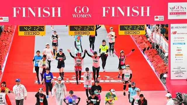 避疫情,名古屋女子马拉松改线上跑