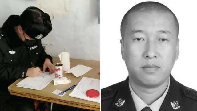 痛心!内蒙古38岁辅警倒在防疫一线