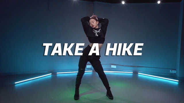 苗苗cover《TAKE A HIKE》魅力焕发