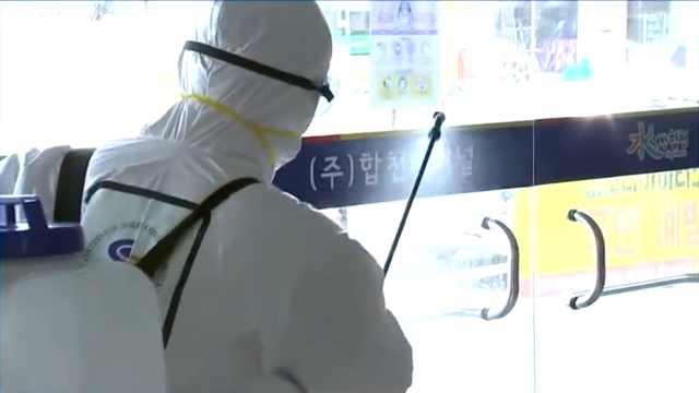 韩国新冠肺炎确诊病例新增142例