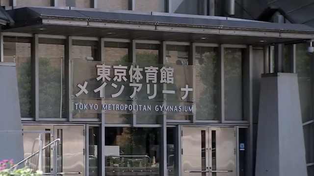 大工程!东京奥运耗资250亿美元
