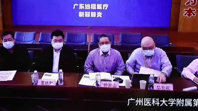 钟南山:鉴别流感和新冠肺炎很关键