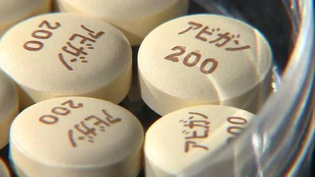 这个药被日本当作抗击新冠肺炎武器