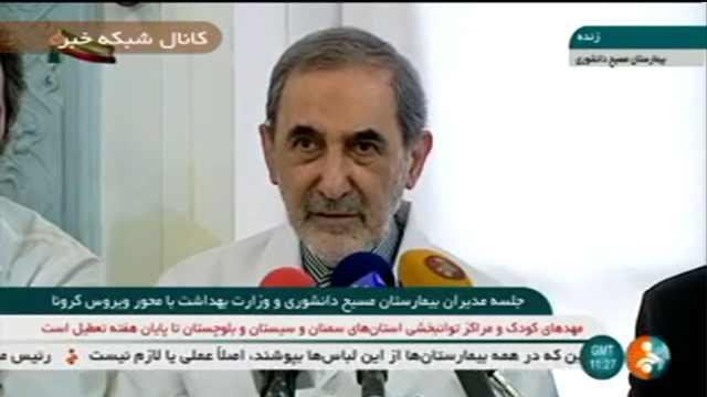 伊朗抗疫医院院长:拐点已到来