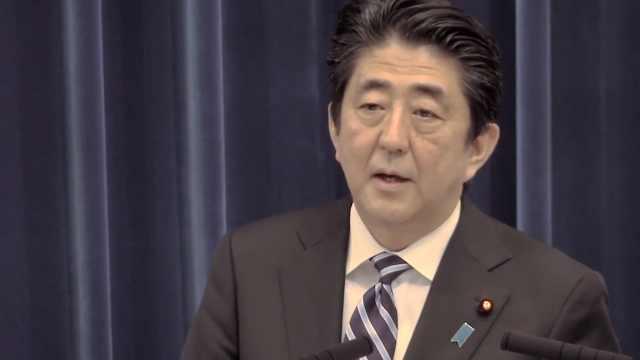 日本首相:取消或延期大型文体活动