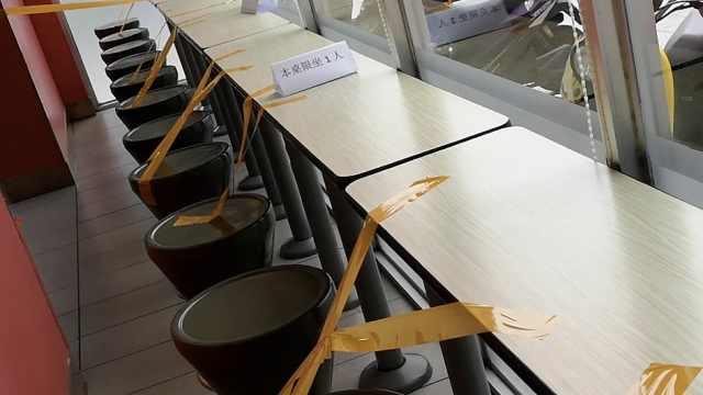 """粉店设胶带""""蛛丝阵"""",防食客聚餐"""