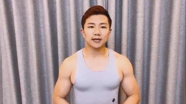 奥运冠军陈一冰教你居家健身
