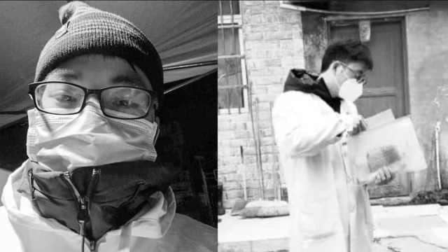 广西一医生倒在抗疫一线,年仅32岁
