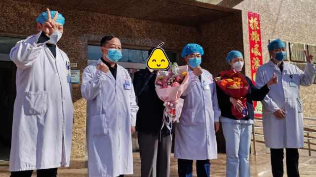 清零!太原市确诊患者全部治愈出院