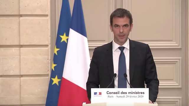 法国卫生部:买口罩需要医生开处方