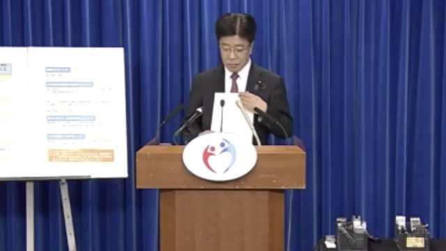 日本政府补助金支持家长带薪休假