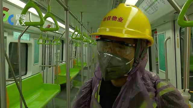 城市的温度:地铁消毒人