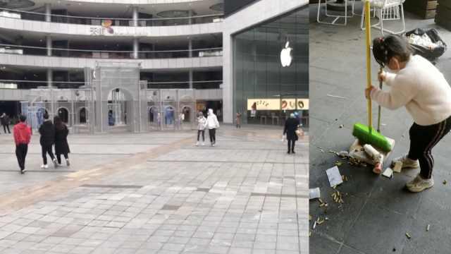 重庆商圈人流增加,门店留大量垃圾
