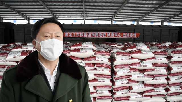 120吨大米援鄂,村书记连捐百万物资