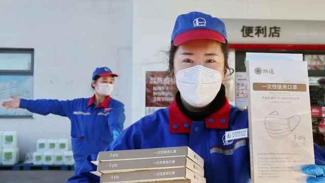 中石化加油站开卖口罩:每天3万只