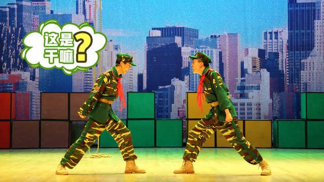 丑小鸭舞台剧《飘扬吧五星红旗》