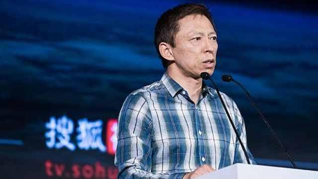 张朝阳给搜狐2019年打80分