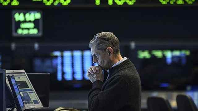 黑色星期一!美股惨遭血洗跌超过7%