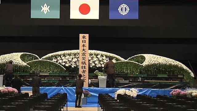 日本各地缩小311地震追悼仪式规模