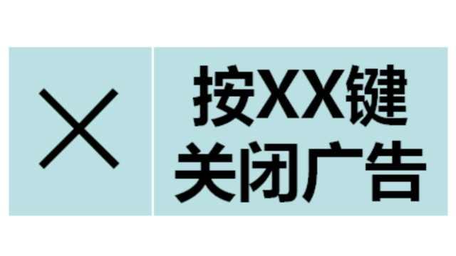 江苏拟规定电视开机广告必须能关闭
