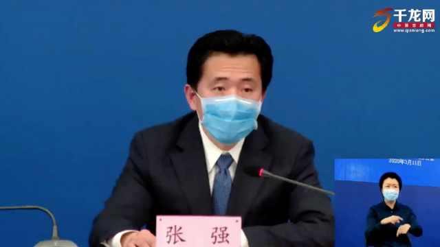 非疫情严重国家进京者也要观察14天