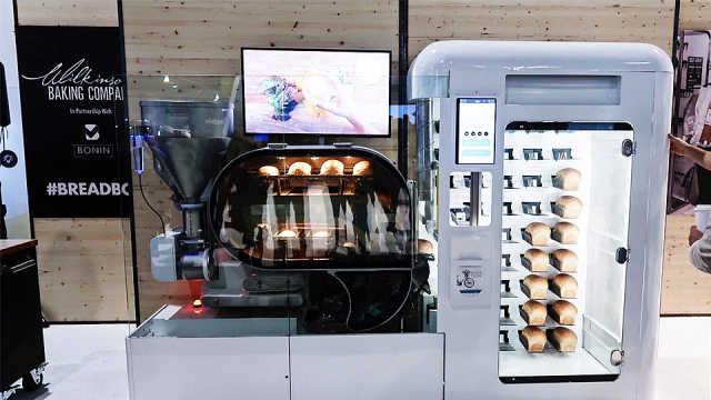 烘焙界革命:全自动烘焙面包机器