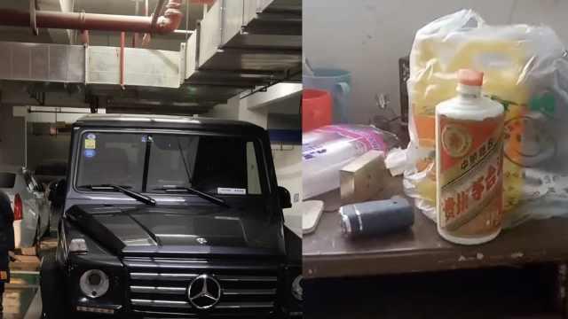 砸豪车盗5瓶茅台酒,疫期销不出,男子被抓时只剩最贵1瓶没喝