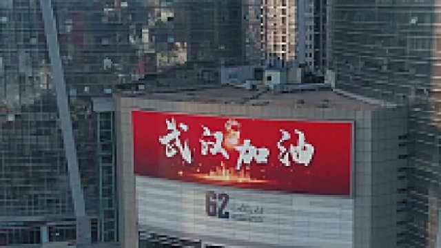 歌曲《共迎朝阳》东丽区文化旅游体育局