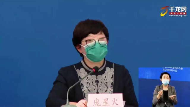 北京通报新增5例境外输入病例 4人系主动申报