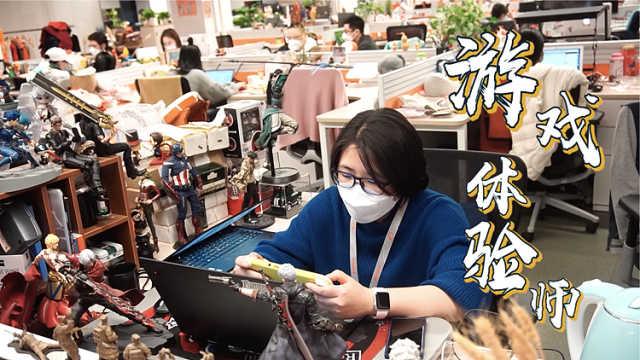 女电玩体验师15年玩300款游戏,累计时长超1万小时!