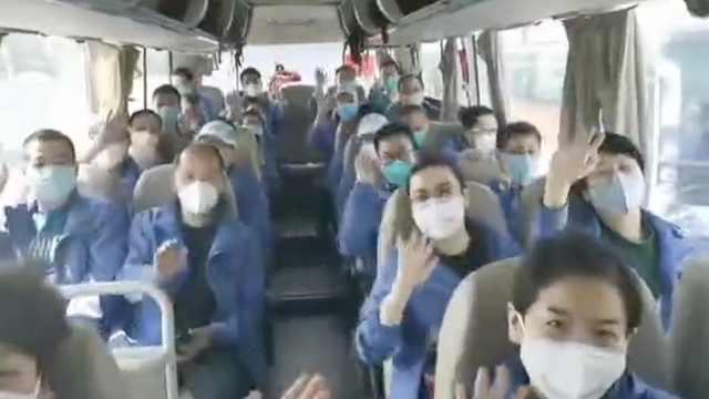 山东医疗队首批342人回家,队员:请父母原谅我隐瞒来武汉