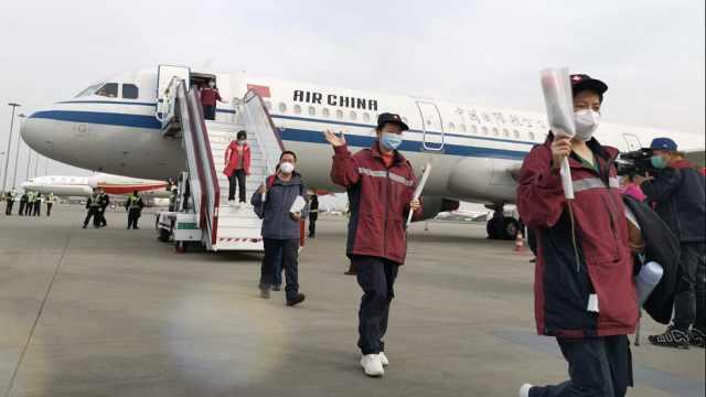 四川援鄂医疗队首批抵蓉,将进行14天隔离观察,并做核酸检测