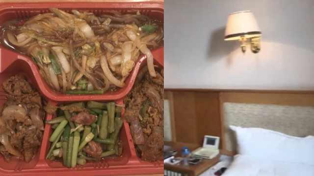 韩国留学生回国住山庄隔离:三餐不重样,把大家安排得很好