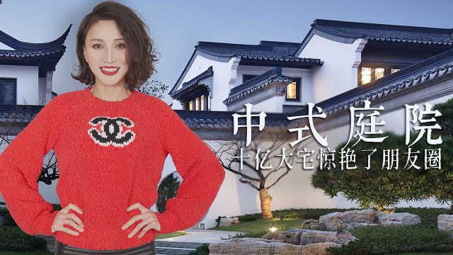 为何中式庭院将成未来豪宅稀缺品?