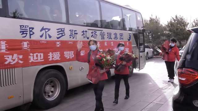 救治患者零死亡,内蒙古202名援鄂医护回家:家乡的大风太美