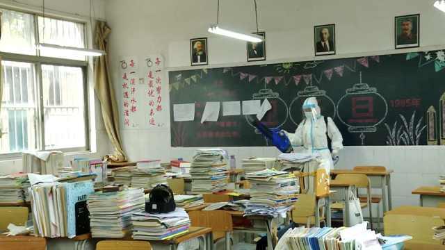 广西高三初三4月7日开学:大班额划分为小班额