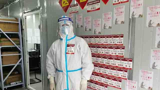 中医专家支援雷神山,详解新冠肺炎患者救治过程