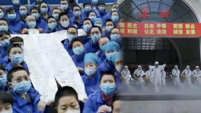 抗疫日记:4.2万援鄂医护0感染,多国专家求助中国抗疫经验