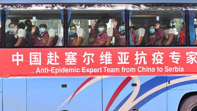中国医疗专家组赴塞尔维亚支援抗疫,成员来自广东