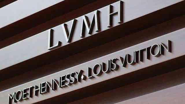 LV母公司中国购买4000万个口罩,第一批1000万只价值3800万元