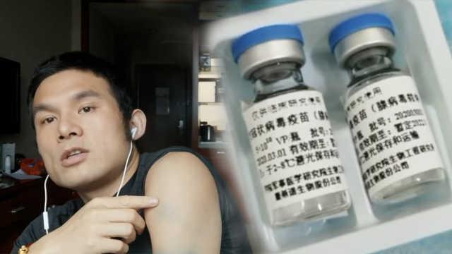 对话新冠疫苗人体试验志愿者:腋下贴电子体温计24小时监测