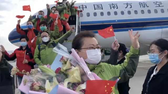 黑龙江鸡西援鄂医疗队凯旋,2000私家车排长龙鸣笛致敬