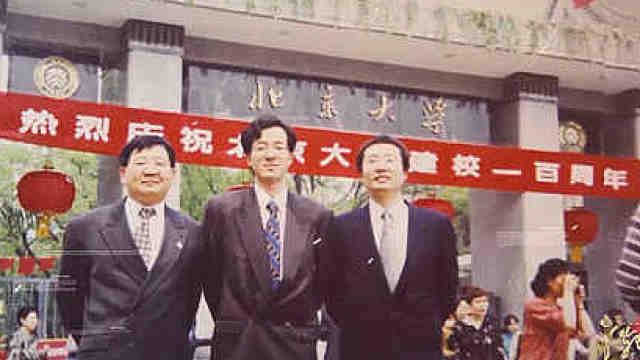 激荡中国丨俞敏洪忆留学初衷:当时王强一天赚我两个半月工资