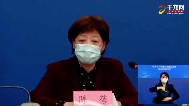 北京:未有固定居所的滞留湖北师生,发布开学通知后再安排返京