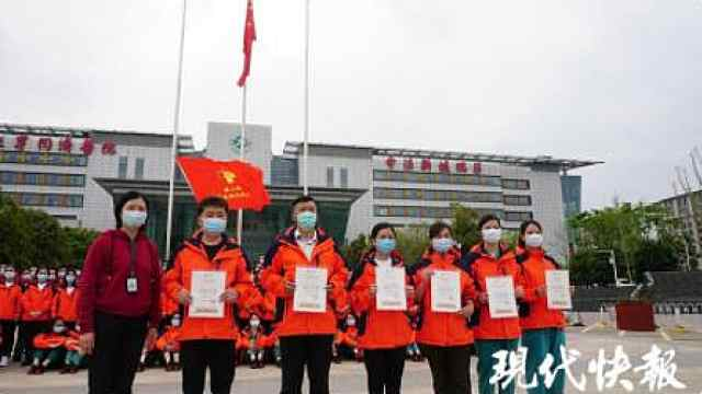 """援汉53天后,江苏这支""""重症医疗队""""将转战武汉市肺科医院"""