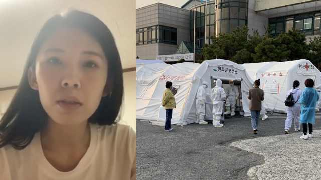 在他乡|留学生讲诉韩国隔离经历:吃住全免,规定时间可散步